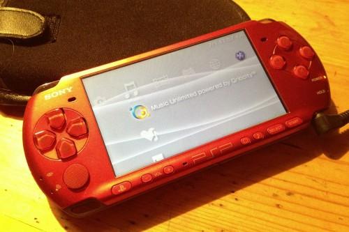 PSP punane ©Nahkanuia