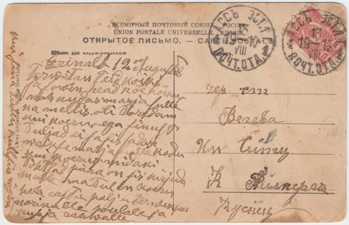 Kiri 13.08.1910