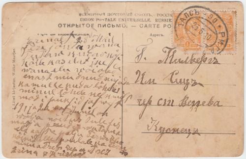 Kiri 25.5.1910