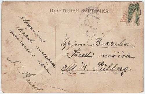 Kiri 4.4.1914