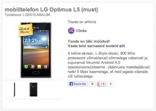 LG L5 ©Nahkanuia