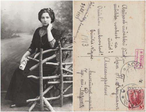 Saueaugul 1913