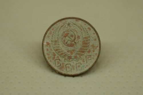 CCCP - 10 kopikat aastast 1957