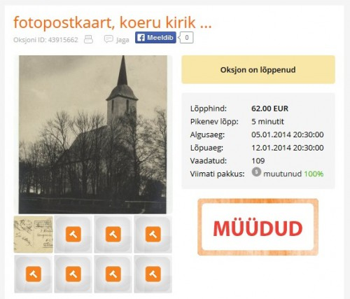 Koeru kirik osta.ee