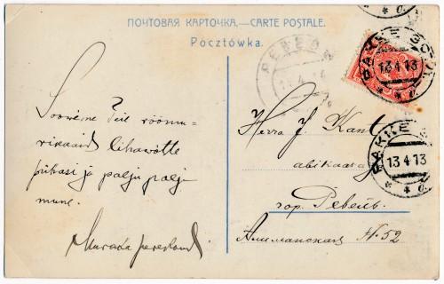 Rakke 13.04.1913