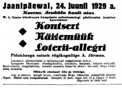 1929.06.18 JT Koeru Jaanipäeva reklaam